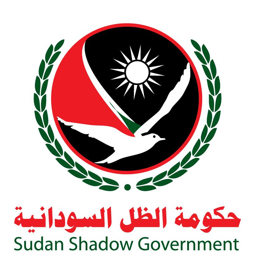 Shadow Gov Logo