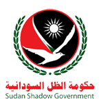 sudan shadow